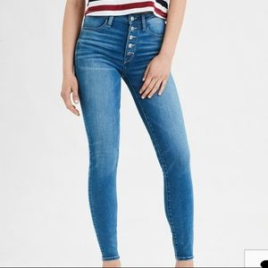 Size 0 AE high rise jegging